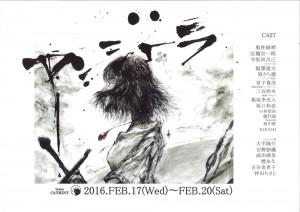 20160119143129_00001