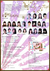 miyakoochi_u_web