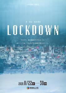 LOCKDOWN_Flier